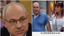 ЕКСКЛУЗИВНО! Антон Тодоров захапа БСП: Ние сме много по-добри от ченгетата ви! Депутатът от ГЕРБ повиши генерал Деси в муза