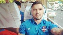 Валери Божинов проговори за Левски! Ето кой ще реши бъдещето му