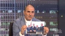 Цветан Цветанов се извини от името на ГЕРБ за случилото се с Антон Тодоров