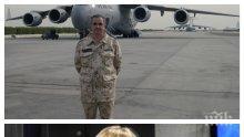 ЕКСКЛУЗИВНО В ПИК! Военен аташе с потресаващи разкрития за Елена Йончева: Живя в резиденцията на посланика ни в Кувейт десетина дена - държавата я посрещаше и изпращаше! Госпожата на Станишев се развличаше в арабския свят