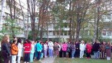 Граждани излизат на протест в защита на болницата във Враца