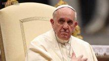 Папа Франциск заклейми порнографията и покваряването на душите и телата на децата