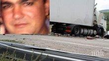 """Бившият пазарджишки боксьор Пачо Зомбито е загиналият на магистрала """"Тракия"""" тираджия"""