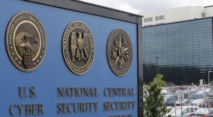 """Разкритие! Руски хакери откраднали строго секретна информация от САЩ с помощта на """"Касперски"""""""