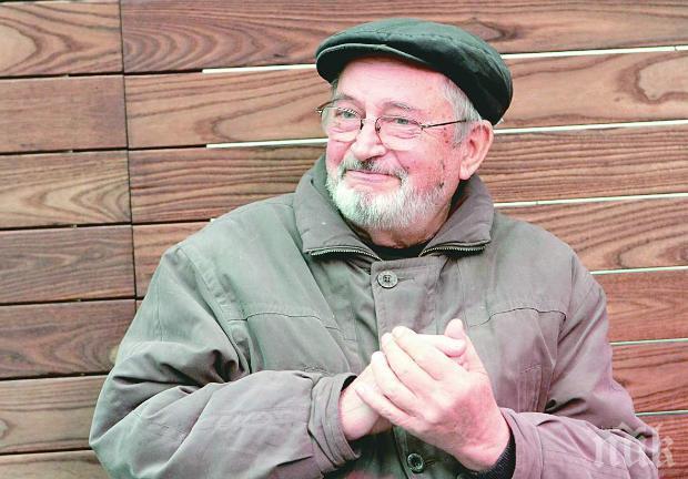 Културното министерство награждава Крум Дамянов