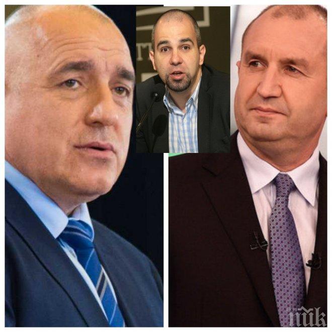 ГОРЕЩА ТЕМА! Социолог с шокираща теза! Борисов и Радев - двама сенатори в нов Сенат