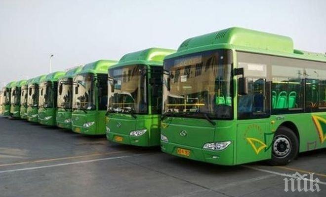 Важно! Удължено работно време за няколко линии на градския транспорт заради мача България - Франция