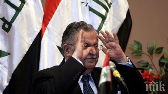 Погребаха бивш иракски президент с кюрдското знаме