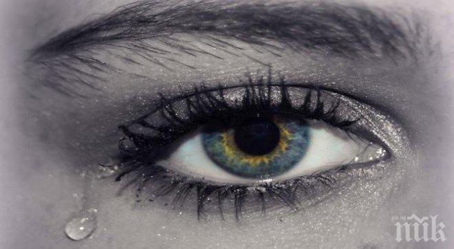 ЧУДО! Учени извличат електричество от сълзите