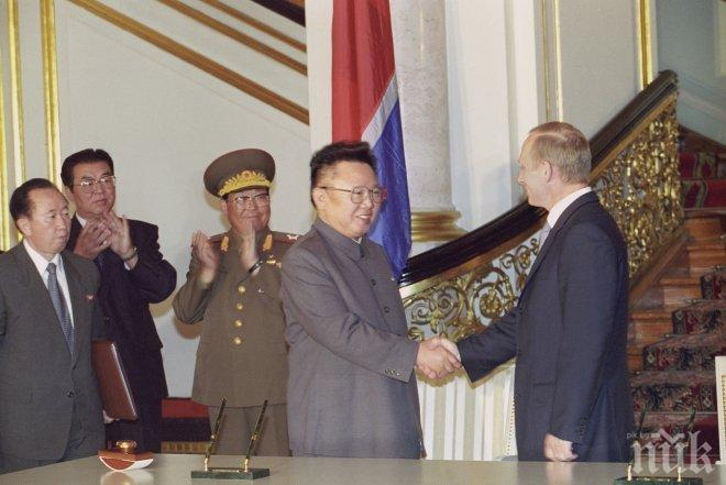 ЕКСКЛУЗИВНО! Путин посветен в тайната за ядреното куфарче на Северна Корея преди 16 години! Ким Чен Ир го светнал, че имат атомна бомба