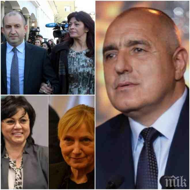 Борисов разкри истината за подмолните игри на Румен Радев - пишман-политикът опипва почвата за своя партия