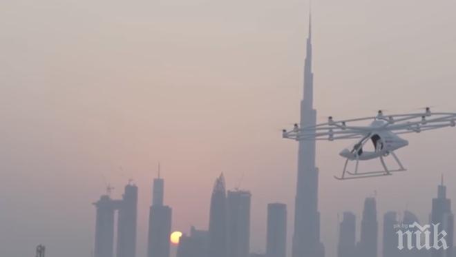 Транспортен хит! В Дубай тестваха летящо такси (ВИДЕО)