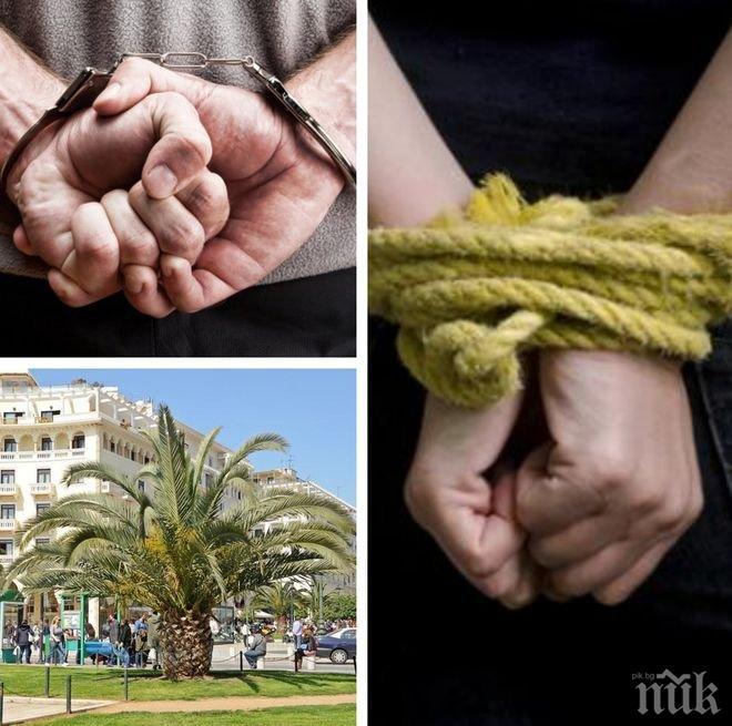 ЖЕСТОКА ПРИСЪДА! Как наказаха българин заради отвличане в Солун