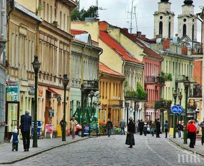 В центъра на Вилнюс бе открит неизбухнал снаряд от Втората световна война