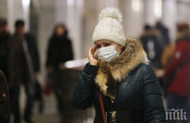 ВНИМАНИЕ! Есенният грип ни вкарва в интензивното