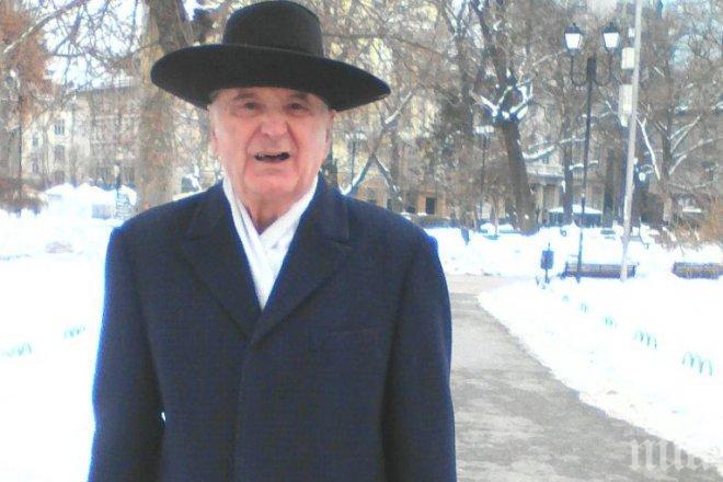 ВИЖДАЛИ ЛИ СТЕ ТОЗИ МЪЖ! Тодор Бакалов липсва от 3 дни