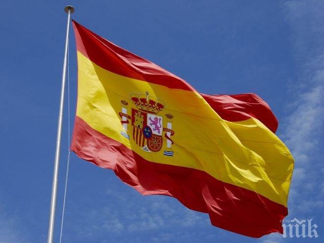Започна се! Испанското правителство прие закон за по-лесното изтегляне на компании от Каталуния