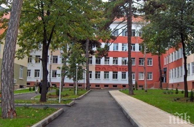 Здравният министър разкри потресаващи порочни практики в болницата във Враца