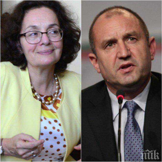 ИЗВЪНРЕДНО! Румяна Коларова посече Радев: Принизява президентската институция