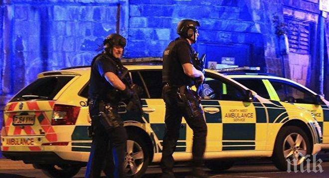 Терористичният акт в Манчестър може да е бил финансиран от германски бизнесмени от либийски произход