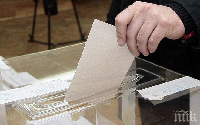 Частични местни избори в две общини и осем кметства в страната се провеждат днес