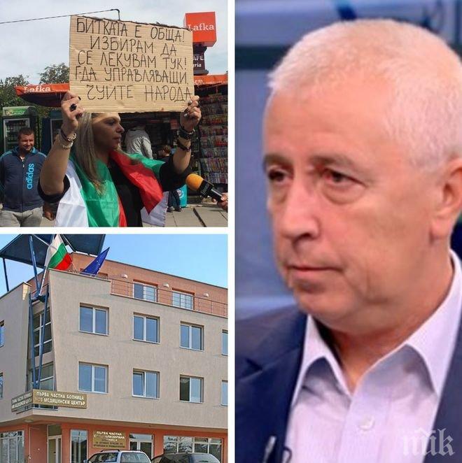 НАПРЕЖЕНИЕ! Здравният министър проф. Николай Петров с нови разкрития за скандала във Враца и дълговете на болниците