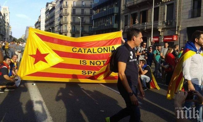 Каталуния може да обяви независимостта си в понеделник