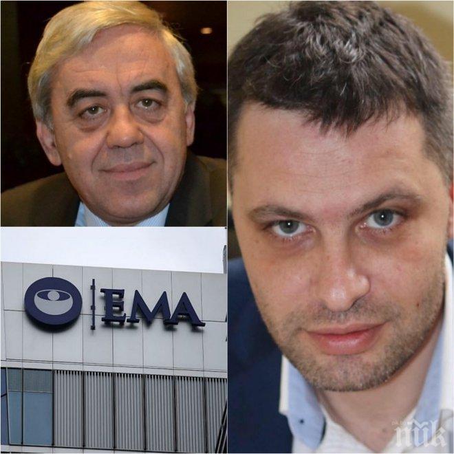 ОСТРА РЕАКЦИЯ! Депутатът Александър Сиди с тежки думи към българските продажници за ЕМА
