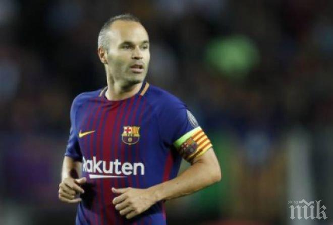 Феновете на Барселона са в екстаз от това решение на Иниеста