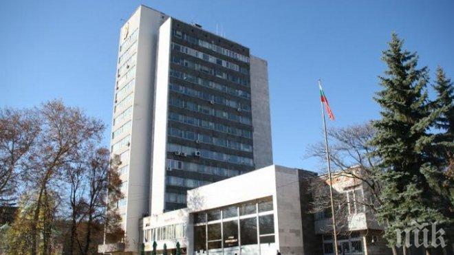 Частен съдия-изпълнител запорира сметките на община Перник