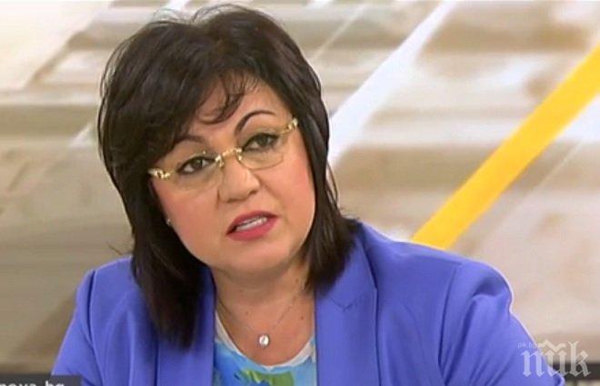 ЕКСКЛУЗИВНО! Корнелия Нинова проговори за мъжа си! Лидерът на БСП контра на Елена Йончева за оставката на Делян Добрев