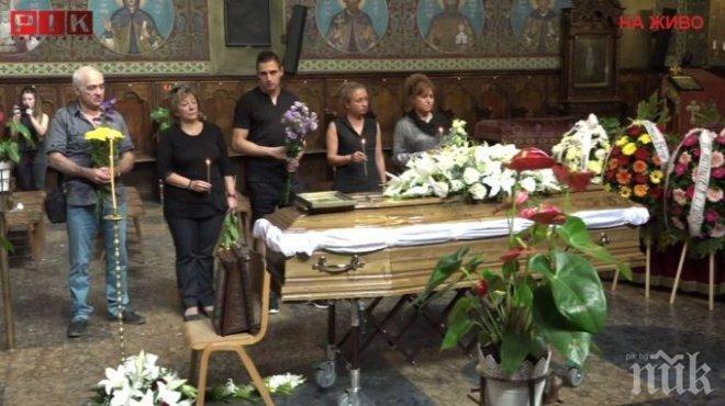 Почина тъстът на Асен Гаргов! Бащата на Даниела си отиде два месеца след музиканта