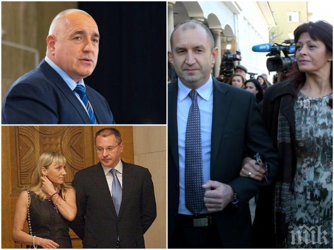 БОМБА В ПИК TV! РУМГЕЙТ! Ето как Радев готви преврат срещу Борисов