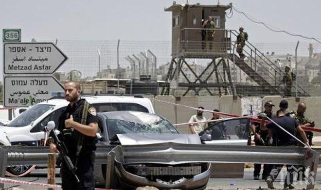 Заради нуждите на пазара на труда: Израел ще облекчи военната блокада над Ивицата Газа