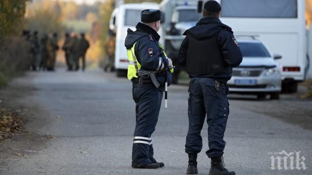 СТРАШНО! Евакуират три гари в Москва заради бомби