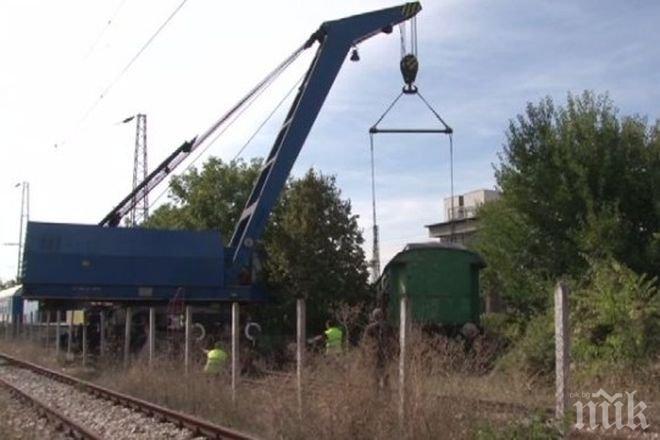 Реставрират вагон от влаковата композиция на княз Фердинанд I
