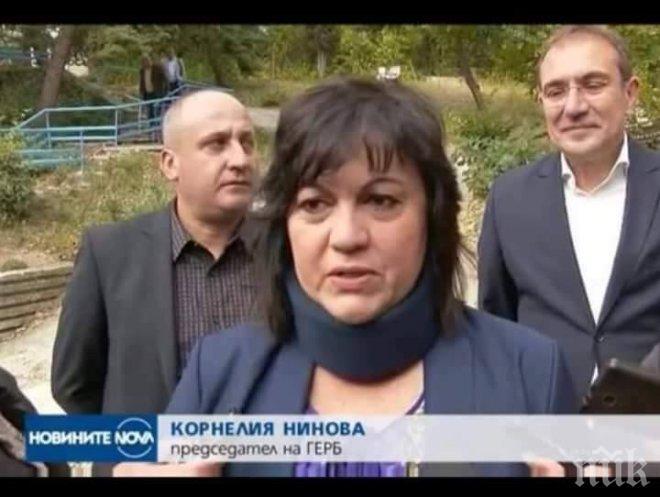 САМО В ПИК! Нова телевизия сензационно: Корнелия Нинова сменя Борисов като шеф на ГЕРБ!