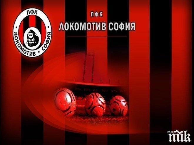 Локо София иска нападател на Левски