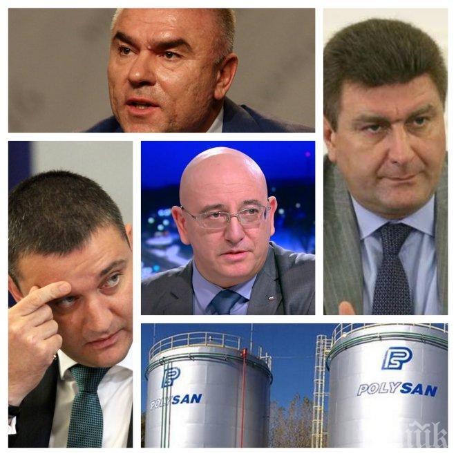 """ИЗВЪНРЕДНО В ПИК TV! Ревизоро и Марешки се хванаха гуша за гуша пред погледа на финансовия министър! Лидерът на """"Воля"""" напусна бесен парламента (ОБНОВЕНА)"""