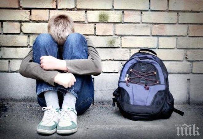 ПОЗОРНА КЛАСАЦИЯ! България в топ 10 по тормоз в училище