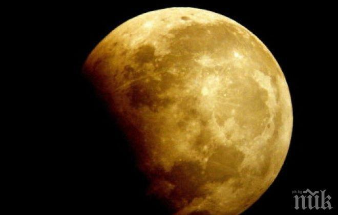 Експерти от НАСА с голямо откритие за Луната