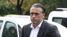 Връща ли се Иво Тонев в Локо (София)? Бившият директор в Левски скъсал с футбола завинаги