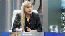 Медиите се превръщат в трибунал! Елена Йончева издава присъди от ефира на Би Ти Ви, а позорно се скри на делото