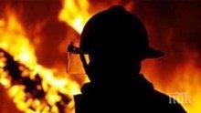 Пожарът в търговски център в Москва е локализиран