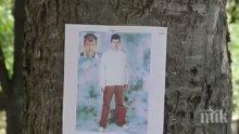 МИСТЕРИЯ! Издирват повече от месец млад мъж във Варна