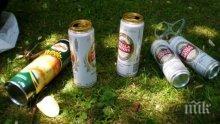 Надигаш бира в градинката - глоба 300 лева