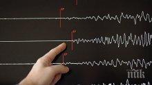 Трус! Земетресение с магнитуд 5,1 по Рихтер бе регистрирано в Гърция