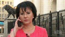 Румяна Арнаудова потвърди: Съдия Иван Иванов е задържан за неподчинение и съмнение за забранен нощен лов