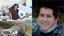 ЕКСКЛУЗИВНО! Нови разкрития за убийството на кардиолога на остров Крит! ДНК тест на детето е в основата на пъкления план