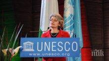 Първи кръг от изборите за нов шеф на ЮНЕСКО - без резултат